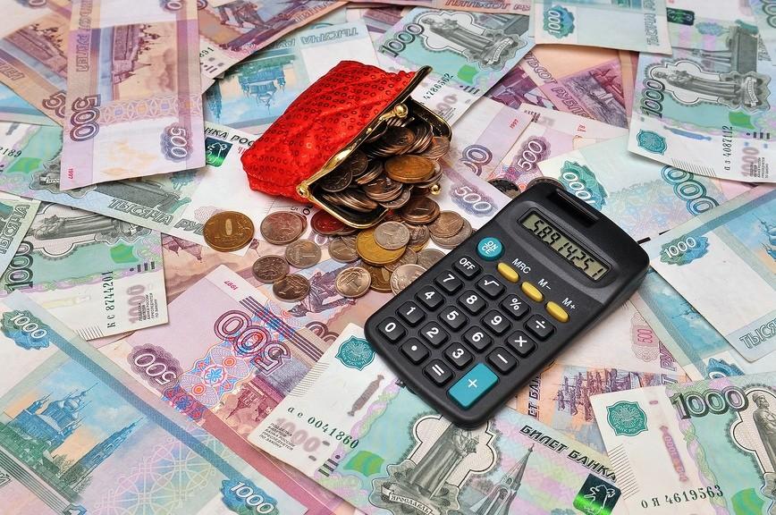 Налоги и сборы (тест)
